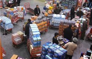 Compare the wholesaler