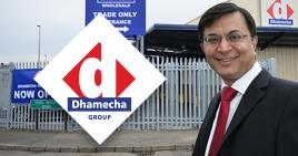 Dhamecha thumbnail